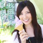 akitabijin_main