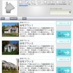 catalog_main