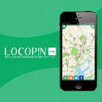 locopin_main