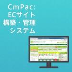 cmpack_main