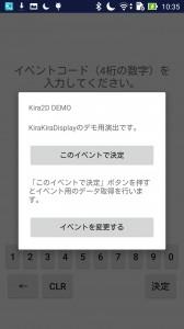 Screenshot_2018-02-20-10-35-13