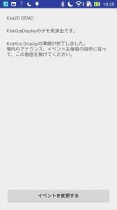 Screenshot_2018-02-20-10-35-18